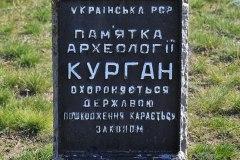 Камянська_Січ_4